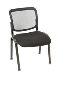 Mesh visitor chair PCC055